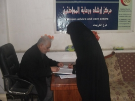 Financial aid , house materials and new clothes distributed to poor families