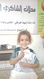 Bayaa Citizen Advice and Care Centre distribute Vouchers for Eid Al - Fitr