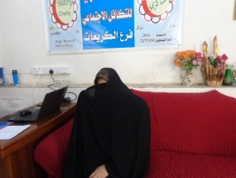 Grayaat Branch: The widow Afrah (M . J) suffers from disease and needs help