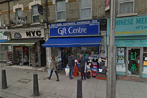 كفت سنتر<br>Gift Centre(Brent)LTD