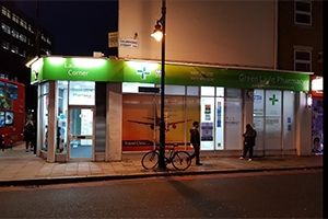 صيدلية كرين لايت <br>Green Light Pharmacy