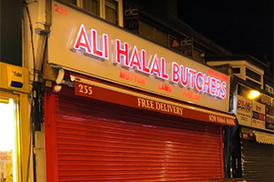 علي حلال بوتجرز<br>Ali Halal Butchers