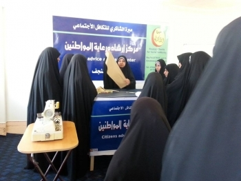 Guidance center of Najaf Established the third training course in the field of education cutting and sewing at the Hall Center with the participation of 20 beneficiaries
