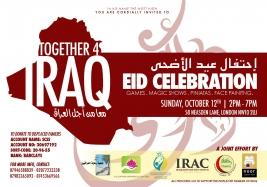 ���� ���� . ������ ��� ������ - Eid Celebration