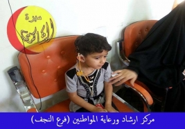 Najaf - A deaf young girl is in need of financial support to pay for speech therapy following a cochlear transplant.