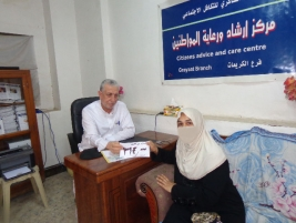Grayaat - Dar Al-Islam donates cash towards medical treatment for Sana�a Abdul-Raheem