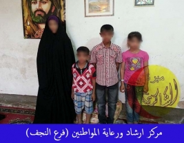 Najaf - Four Hashemite orphans  need urgent support to cope with their disabilities and illnesses.