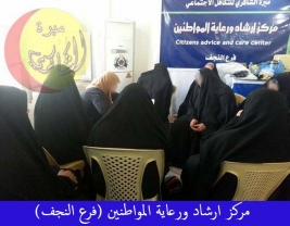 Najaf - Organizes its fifth free sewing course