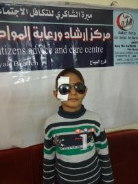 Bayaa - An eleven years old boy tragically loses his eye sight.