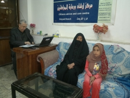 Grayaat - A displaced Tellafar housewife urgently seeks assistance to afford medical treatment