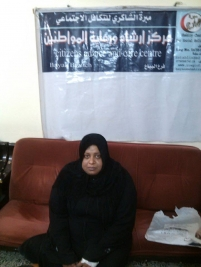 Bayaa - A displaced, and very ill woman, desperately seeks financial support