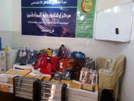 A philanthropist donated children's clothes and domestic heaters to the displaced families from Mousul