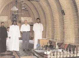 مجلة السياحة الاسلامية