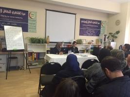 مركز الاداره في لندن : نجاح باهر في خدمة المجتمع العراقي والعربي في المهجر من خلال اقامة محاضرة ارشاديه حول القوانين