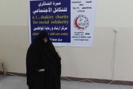 بغداد- مدينة الصدر : السيدة احلام تحصل على تبرع مادي جديد من احدى المحسنات .