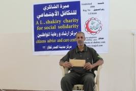 بغداد- مدينة الصدر : السيد ساجد سعيد يحصل على تبرع مادي بعد ان استجابت احدى المتبرعات لندائه .