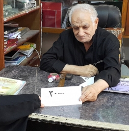 مركز ارشاد الكريعات: السيد/ محمد حسين علي يتبرع لأحدى المريضات