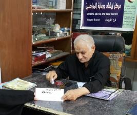 مركز ارشاد الكريعات: الحاج / عز الدين الكواز يتبرع ل(7) اسر من اسر الايتام