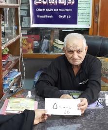 مركز ارشاد الكريعات: الحاج/ رشيد التكمجي يرسل كفالات شهر (ك1) لأسر الارامل