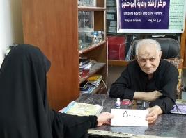 مركز ارشاد الكريعات: الحاج / عز الدين الكواز يتبرع بحقوق شرعية (خمس)
