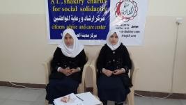 بغداد-مركز مدينة الصدر: حصول اليتيمتين اسراء وزهراء حسين عبد الله على كفالة شهر تشرين االثاني .