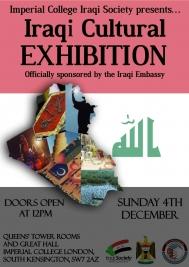 الادارة العامة في لندن: منتدى الخيرات يشارك في المعرض الثقافي العراقي السنوي