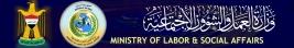 الاداره العامه : التشريعات القانونيه الصادره من وزارة الشؤون الاجتماعيه والعمل في العراق