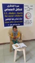 بغداد – مدينة الصدر : الطفلة ملاك امير صبري تحصل على كفالة شهرية لشهر شباط .